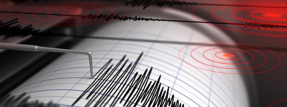 early earthquake warning app
